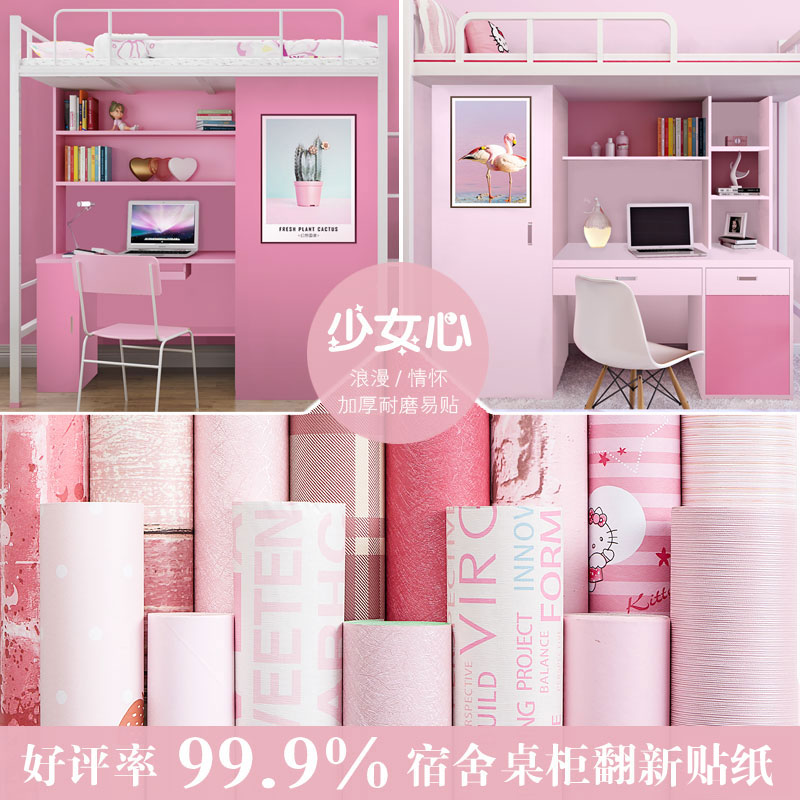 Buy wall sticker hostel and get free shipping on AliExpress.com