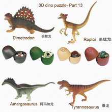UKENN 4 pcs 3D dino egg puzzel DIY dino egg kids educational toy 7566