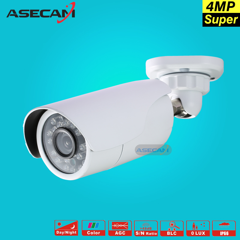 4MP HD AHD Security Camera White Metal Bullet CCTV Day/night Surveillance Camera Waterproof 24led Infrared Night Vision zea afs011 600tvl hd cctv surveillance camera w 36 ir led white pal