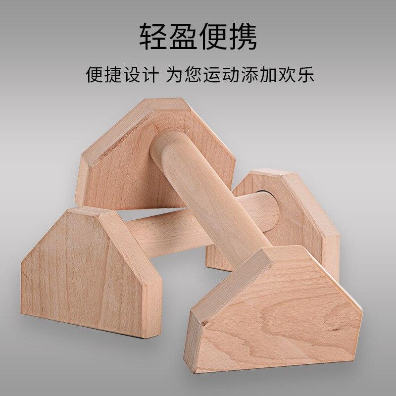 Style russe extensible Stand simple Calisthenics Handstand personnalisé barres en bois - 3
