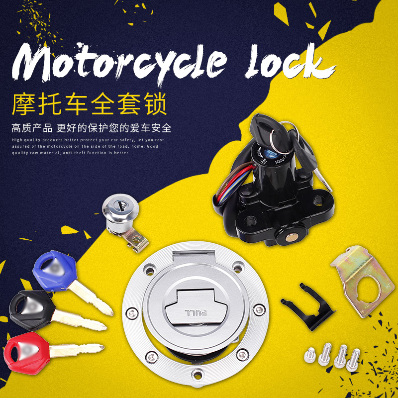 1 Set Motorcycle Locks Motorcycle Fuel Gas Tank Cap Cover Lock Key Electric Bicycle Lock For YAMAHA YZF R6 YZF-R1 FZ1 FZ6