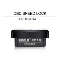 Auto OBD Speed Lock Car Door Lock For COROLLA RAV4 Reiz Prius High lander auris Previa Levin Yaris Vios Camry Crown 2008 2016 18
