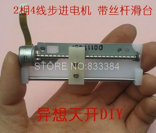 2 фазы 4 провода микро-шаговый двигатель DIY Мини slipway
