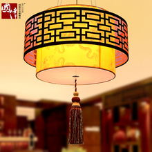 40CM-60cm A1 The Chinese style living room pendant lamp antique parchment lamp bedroom lamp simple atmospheric teahouse study