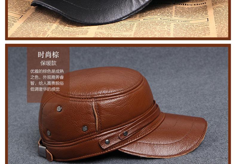 Men\'s Leather Hat - warm winter baseball cap - Korean fashion outdoor peaked cap _05