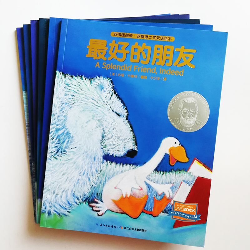 6Pcs/set Goose And Bear Story Books Bilingual Picture Books Paperback By Suzanne Bloom English & Chinese For 1-5 Years Old Kids