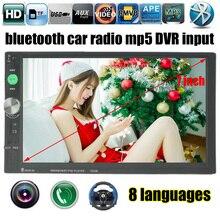 """7 """"inch 2 DIN HD Автомобильный Радио MP5 MP4-плееры Bluetooth стерео Поддержка заднего вида Камера сенсорный экран FM USB TF aux вход DVR"""