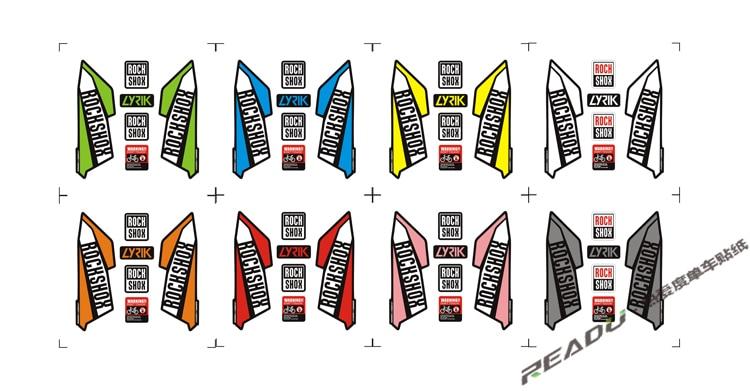 2016 ROCKSHOX LYRIK Mountain Bike Frame Fork Stickers MTB Bike Fork  Suspension Decals Cycling Decals Kit