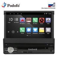 Podofo 1 Din мультимедиа для Android 7 дюймов четырехъядерный 6,0 1G + 16G Автомобильный Стайлинг Авторадио Android автомобильный аудио плеер Bluetooth wifi