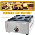 1 шт. Высокое качество 9-hole машина приготовления Красной фасоли LPG 2800PA 27TU / HR Коммерческая красная фасоль производитель торт диаметр 68 мм