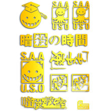 10pcs/set Ansatsu Kyoushitsu Assassination Classroom 3D Metal Sticker Decal Luxury Sticker Toy For Phone Laptop Anime Stickers assassination classroom korosensei pendant necklace yellow ansatsu kyoushitsu koro shiota akabane cosplay weapons necklaces