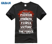 Peace Is A Lie There Only Passion Code Of The Sith Shirts