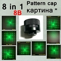 [ReadStar]8B 8 in 1 Laser pattern cap image heads pictures showing cap 8 patterns in 1 cap for 017 018 303 851 etc. Lasers