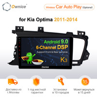 Ownice K1 K2 K3 Android 9.0 Car video GPS stereo for KIA K5 Optima 2011 2012 2015 Car DVD player 2G+32GB Rom Support 4G SIM