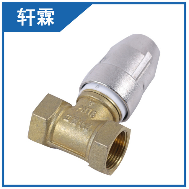 Manual control valve DN25 brass magnetic lock valve key scale water ...