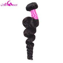 Али Коко волос перуанский распущенные волосы волна Человеческие волосы Weave Связки 100 г/шт.-Волосы Remy натуральный черный могут быть окрашены