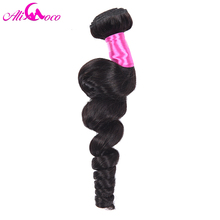 Ali Coco Hair Peruvian Loose Wave Hair Human Hair Weave Bundles 100g/piece Non-Remy Hair Natural Black Can Be Dyed