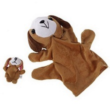 2 Pcs/Set Coffee Dog Hand Puppet Finger Puppet(A Big Dog+A Small Dog) Parent-child Toys