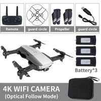 LANSENXI NVO RC Drone 4K 1080P Quadcopter 2.4GHz WiFi FPV Foldable mini drones Real time Transmission camera dron Quadcopter