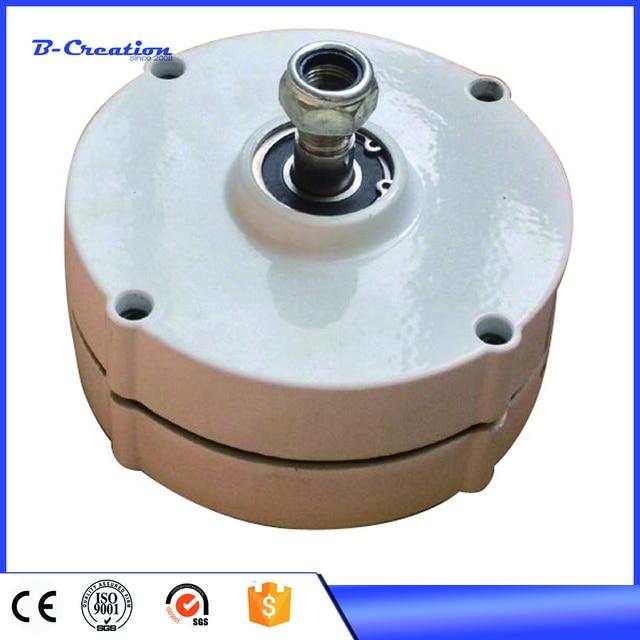 Free Shipping 200w 12v 24v 3 Phase Ac Low Rpm Permanent Magnet Alternator 200