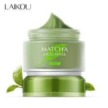 Matcha Mud Facial Mask Cream Deep Cleaning Oil-Control Moisturizing Blackhead Remover Acne Treatment Pore Cleanser Mud