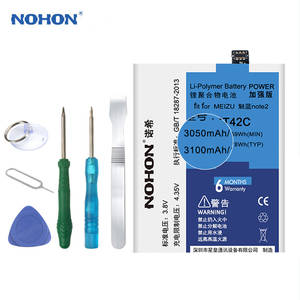 NOHON BT42C Mobile Phone Lithium Polymer Battery For Meizu M2 Note