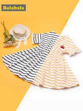 Balabala Girls Dress Butterfly Sleeve Toddler Girl Open Back Dress Children Kids Girl Summer Beach Dress with Flounce