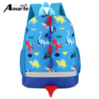 Amarte Kids Bags Children Backpacks 2017 New Fashion Cute Animal Printing School Bags For Kindergarten Boys