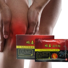 New Knee Joint Pain Relief Patch Body Cream Chinese Herbal Medical Pain Relievin
