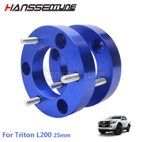 4x4 car Suspension 25mm Front Extended Strut Coil spacer For Triton L200 05 14