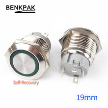 1PC 19mm R-Side Momentary Metal Annular Push Button Switch Ring LED Self-Locking/Self-Recovery Waterproof Car Door Button(China)
