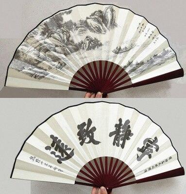 """1"""" украшенный Шелковый складной Ручной Веер человек большой бамбуковый китайский Печатный веер из ткани традиционное ремесло свадебные сувениры веер - Цвет: chibichengyou"""
