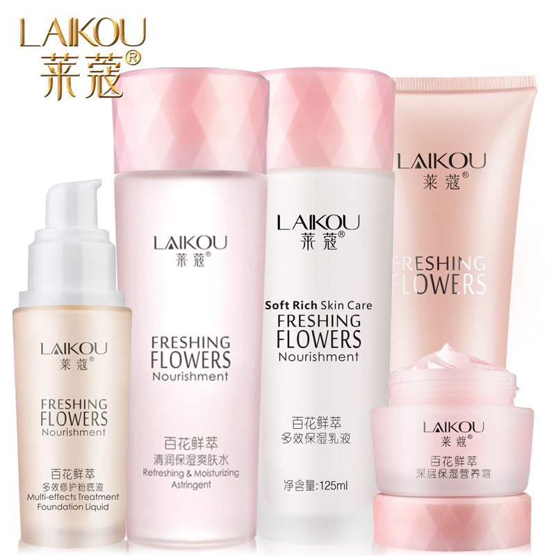 5Pcs/Set LAIKOU Silk Protein Deep Nourish Face Cream Refreshing Moisturizing Whitening Cream Lotion Facial Skin Care Set nourish balance refreshing hand lotion объем 100 мл