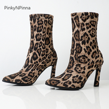 цена sexy women mid-calf boots leopard print flock super high heels stiletto pointed toe slip on party dress booties shoes plus size онлайн в 2017 году