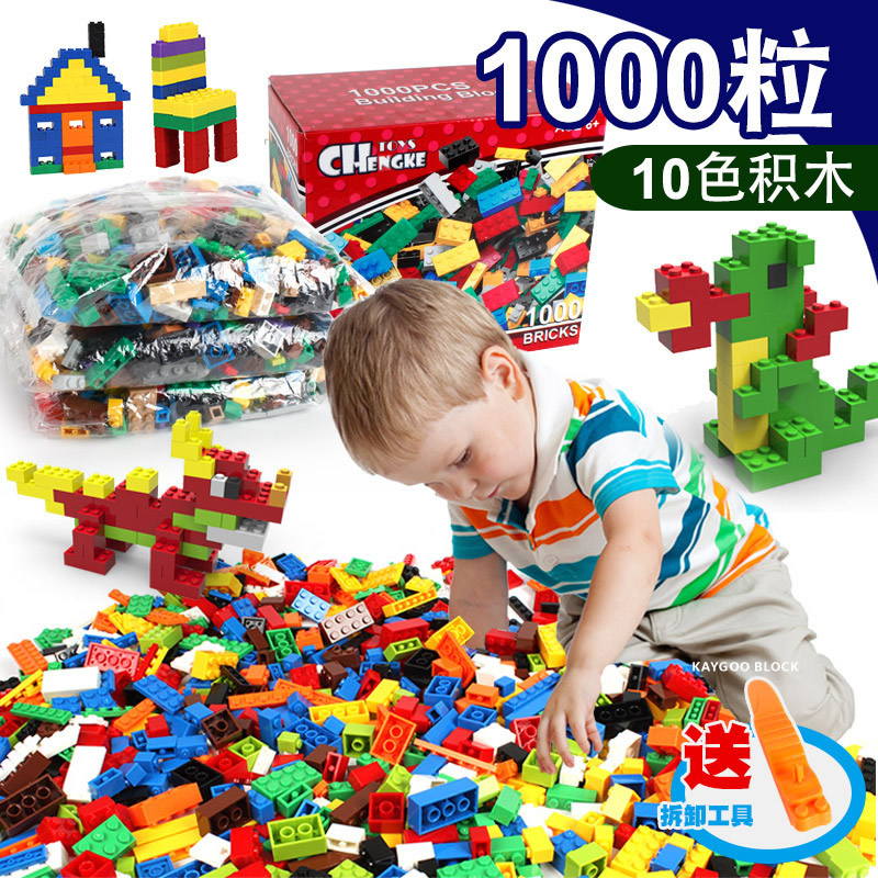 1000Pcs DIY Building Blocks Creative Bricks Set Toys For Children Educational Best Children Bulk Toy Gift Compatible With lepin 2016 new sluban 0502 building blocks 415pcs diy creative bricks toys for children educational bricks brinquedos legeod