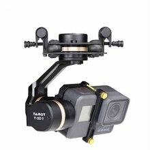 Таро 3D в Металл 3 оси PTZ Gimbal для Gopro Hero 5 камера стабилизатор TL3T05 для FPV системы Действие Спорт камера