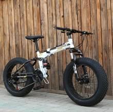 Rower śnieżny składany MTB 20