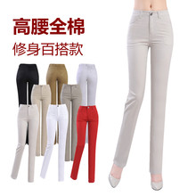free shipping  2014 spring autrumn high waist stretch cotton straight trousers female brief casual women pants plus size capris