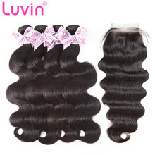 Luvin Peruvian Virgin Hair 4 Bundles With Closure Body Wave 100% Unprocessed Human Hair Weave Bundles With Lace Top Closure(China)