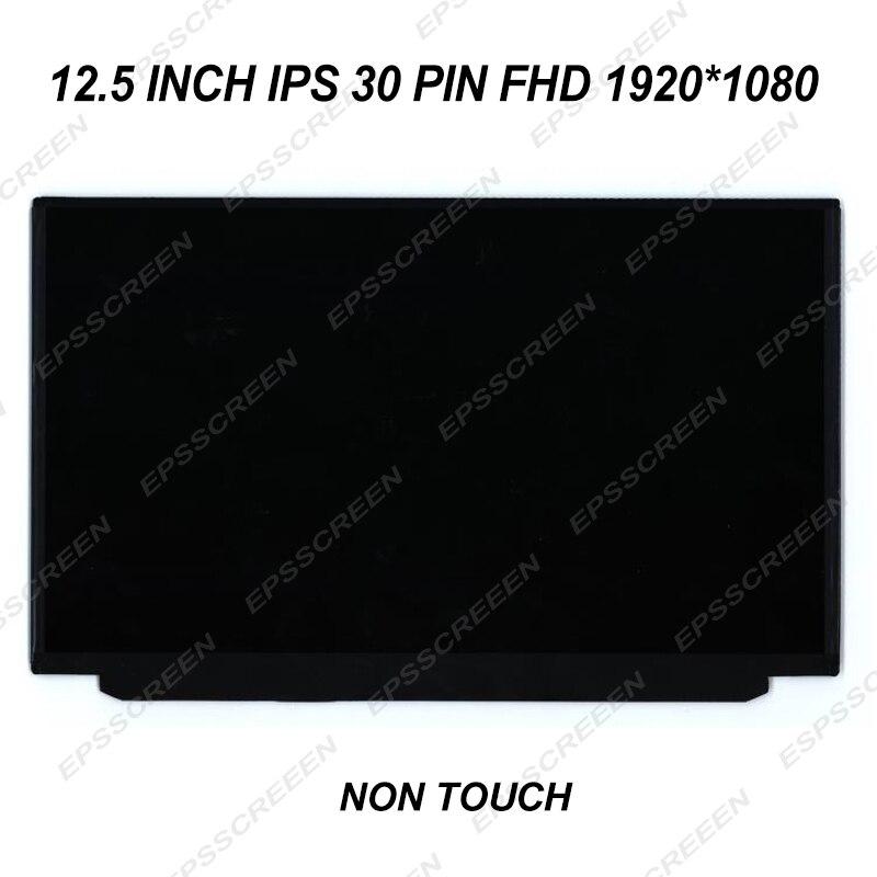 LP125WF2-SPB2 (SPXB2) (SP)(B2) for lenovo thinkpad X240 X250 X260 X270 X280 LED LCD SCREEN FHD IPS DISPLAY 00HM745 00HN899