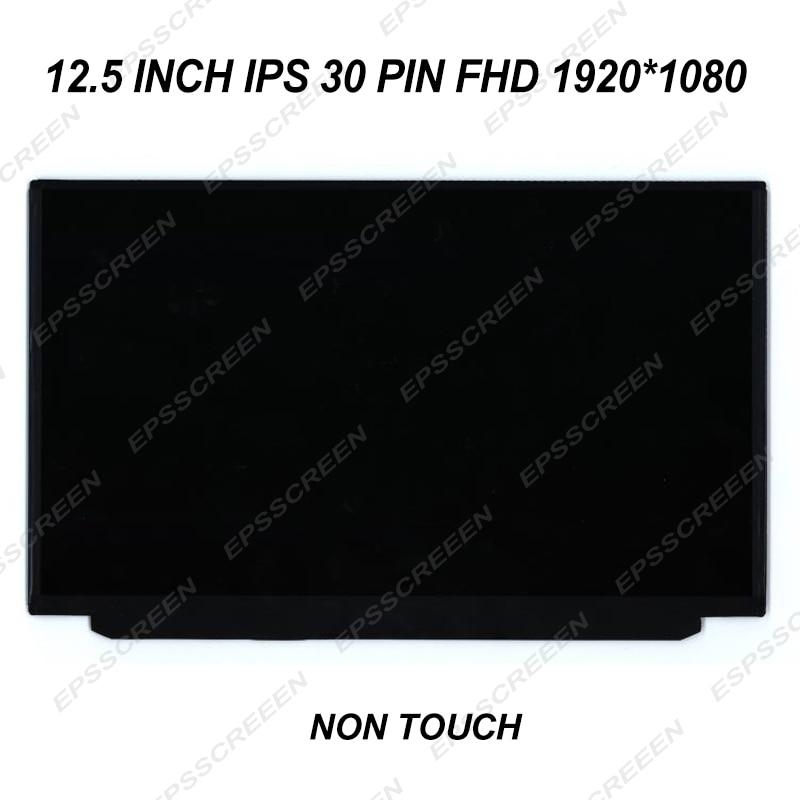 LP125WF2-SPB2 (SPXB2) (SP) (B2) pour lenovo thinkpad X240 X250 X260 X270 X280 LED écran LCD FHD IPS affichage 00HM745 00HN899