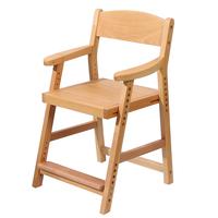 Height Adjsutable Children's Chair Armchair With Oil Finish Kids Furniture Desk Computer Dining Chair For Child Stool Solid Wood