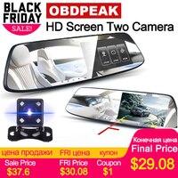 4.7 inch touch screen Car DVR 1080P Dual Lens Car Cameras White Rearview Mirror Loop record Car Recorder Registrar Dash cam
