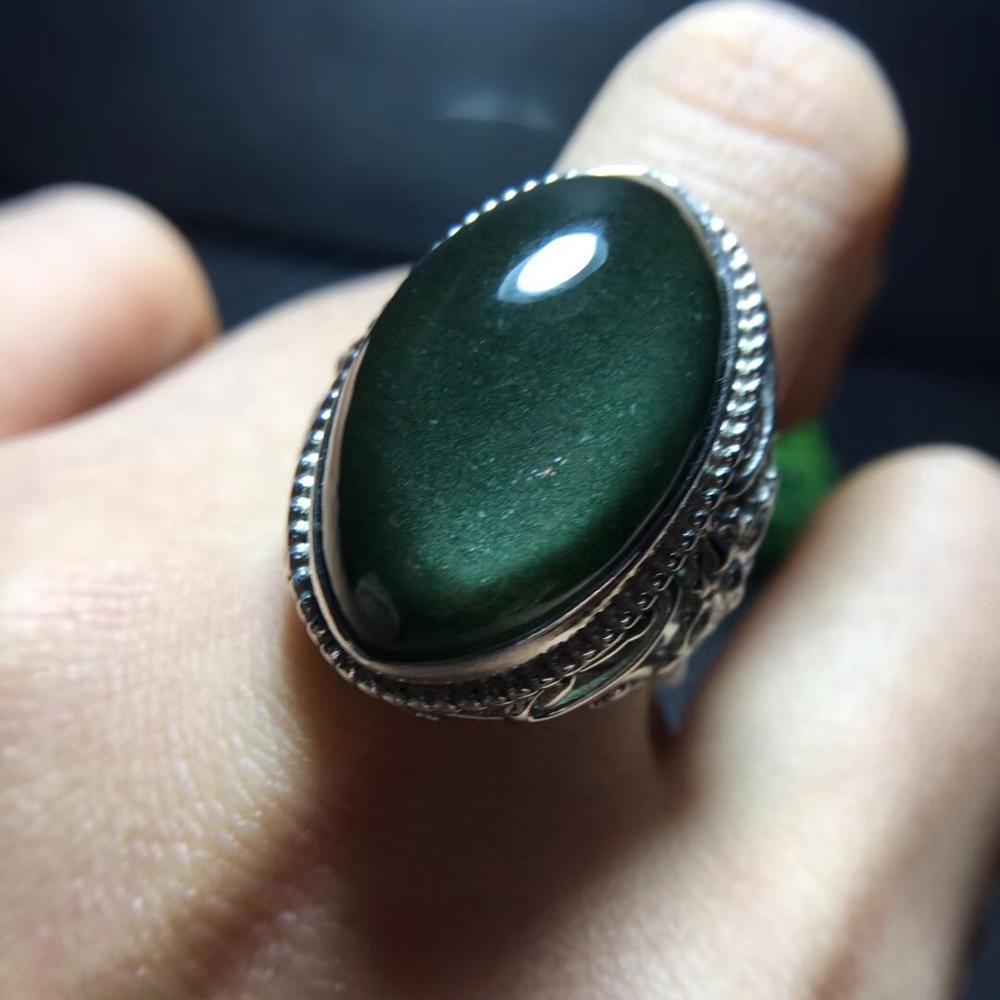 Naturel vert Phantom anneau bijoux pour femmes hommes fête cadeau 25.2x15.3mm perles pierres précieuses 925 argent mode réglable anneau AAAAA