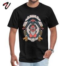 Men T Shirts The Negotiator Printing Tops T Shirt Prince Fabric Round Collar Short Sleeve Slim Fit Tshirts My Hero Academy slim fit round collar poker printing t shirt for men