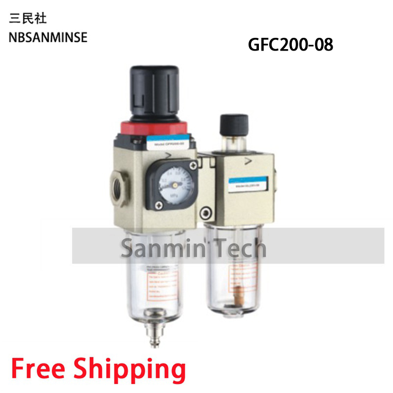 Free Shipping GFC200 GFC300 Two Units Filter Regulator AIRTAC Type FRL Units Air Compressor Filter Regulator  Sanmin free shipping ac2000 bc2000 three units air source units airtac type frl units air compressor filter regulator sanmin
