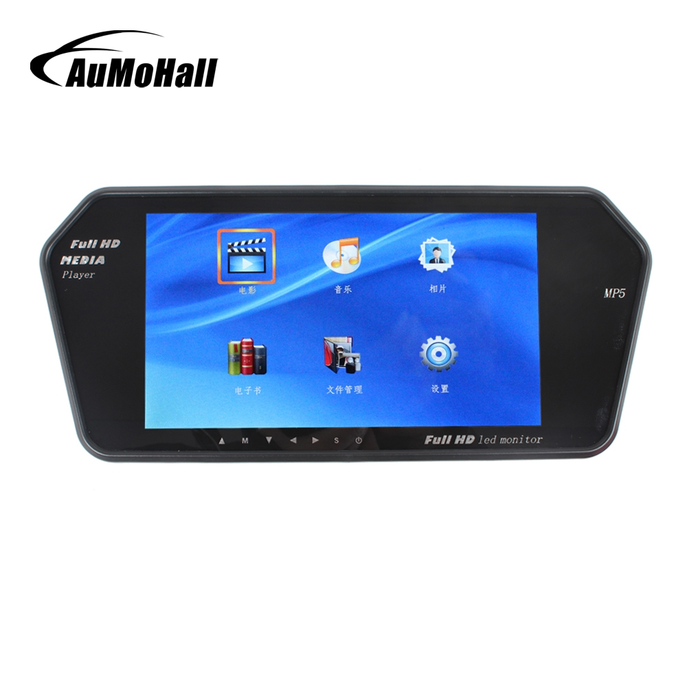 AuMoHall 7'' TFT LCD MP5 Car Rear View Mirror Monitor Auto Vehicle Parking Rearview Monitor SD/USB MP5 For Reverse Camera sinairyu 2in1 7 inch car video parking monitor mp4 mp5 car mirror monitor sd usb with rear view camera hands free