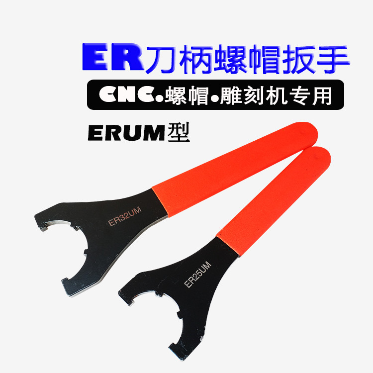 ER Chuck Type UM Wrench ER16 ER20 ER25 ER40 ER Chuck For Chuck Clamp ER Wrench ER Nut CNC Milling Tool Lathe Tool