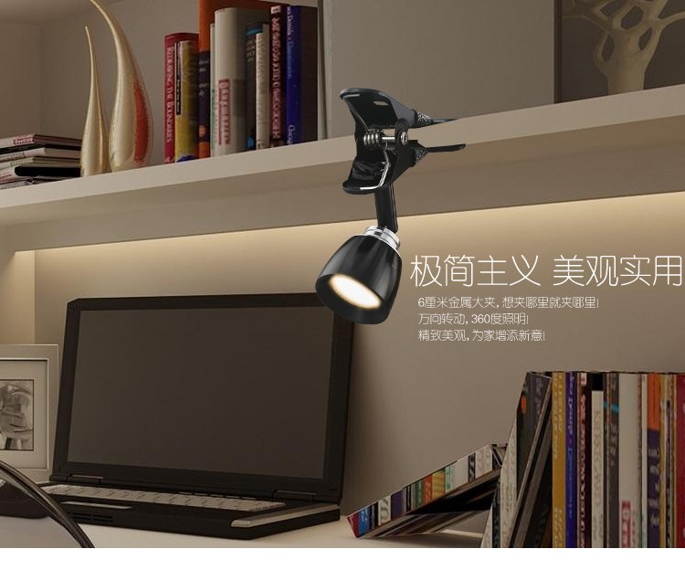 LED Clip Light Type Desk Clamp Lamp Dimming Reading eye USB Lamps Table Lights Dimmable 2 Lighting Colors Bedside mini lamp in Desk Lamps from Lights Lighting