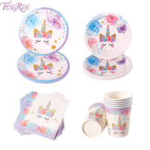FENGRISE Unicorn Disposable Plate Cup Unicornio Party Decor Baby Shower Baptism Decoration Birthday Supply